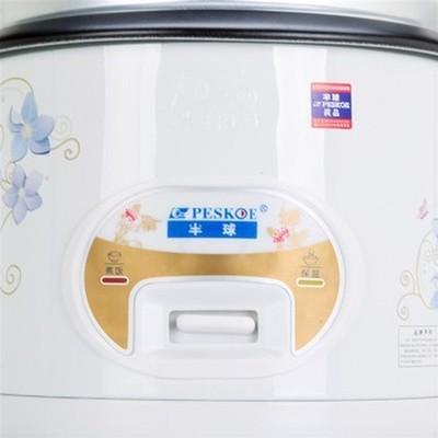 半球 CFXB50-5M 电饭锅(5升)产品图片2