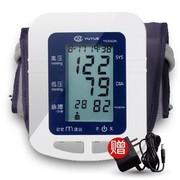 鱼跃 YE660A 电子血压计
