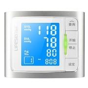 乐心 TMB-1014 全自动电子血压计  腕式 (高贵银)