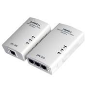 ZINWELL ZPL-513C 套装500M电力芯片 千兆网口电力猫(ZPL-513+ZPL-500) 白色
