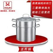 新光 24cm直角底米兰意粉锅304不锈钢汤锅蒸深型汤锅加厚XG-1224
