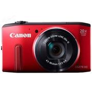 佳能 SX275 HS 数码相机 红色(1210万像素 3英寸屏 20倍光学变焦 25mm广角 WiFi传输)