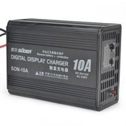 索尔 SON-10A 恒压式 蓄电池充电器 车载电瓶充电器