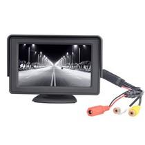 保千里 汽车夜视仪专用高清4.3寸LCD显示屏产品图片主图