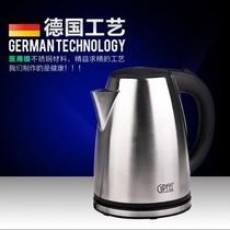 吉浦菲(GIPFEL) 德国电热烧水壶不锈钢烧水壶 1174产品图片主图