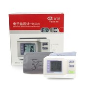 鱼跃 电子血压计 YE650A型