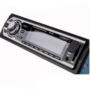 其他 Movewell 嵌入式车载MP3播放器 插卡机 支持SD卡 U盘 T6218+12V+无损线 比亚迪F0 F3