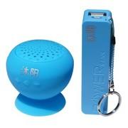 沐阳 MYS01BR 章鱼哥 蓝牙音箱充电套装 无线连接+来电免提+手机通话+音乐播放 蓝色