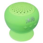 沐阳 MYS01BR 章鱼哥 蓝牙音箱 无线连接+来电免提+手机通话+音乐播放 绿色