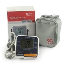 鱼跃 电子血压计 YE620A型产品图片主图