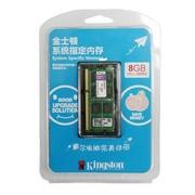 金士顿 系统指定 DDR3 1600 8GB 戴尔(DELL)笔记本专用内存(KTD-L3C/8GFR)