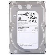 希捷 4TB ST4000NM0033 7200转 128M SATA 6GB/s 企业级硬盘