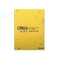 苹果 Microsoft Office for Mac 2011家庭与学生版-简体中文 3用户产品图片主图