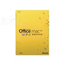 苹果 Microsoft Office for Mac 2011家庭与学生版-简体中文 1用户产品图片主图