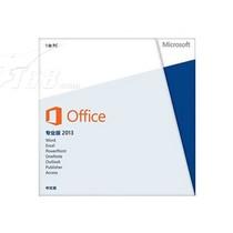 微软 Office 2013中文专业版64位(彩包)产品图片主图