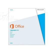 微软 Office 2013中文小型企业版32位(彩包)产品图片主图