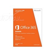 微软 Office 365中文家庭高级版32/64位