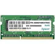 宇瞻 经典 DDR3 1600 8G 笔记本内存