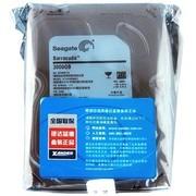 希捷 3TB ST3000DM001 7200转64M SATA 6Gb/秒 台式机硬盘 建达蓝德 盒装正品