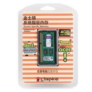 金士顿 系统指定 DDR3 1333 4GB 宏基(ACER)笔记本内存(KAC-MEMJS/4GFR)