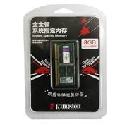 金士顿 系统指定 DDR3 1600 8GB 联想(LENOVO)笔记本专用内存(KTL-TP3C/8GFR)