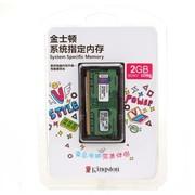 金士顿 系统指定 DDR3 1333 2GB 索尼(SONY)笔记本专用内存(M25664J90S)