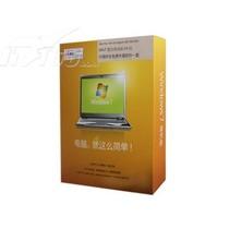微软 Windows 7 中文专业版 SP1 64位产品图片主图