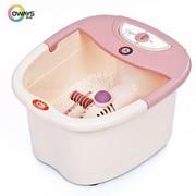 傲威 Z02 养生按摩足浴盆 手提式设计洗脚盆 足浴器