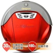 科沃斯 地宝540RE智能扫地机器人吸尘器产品图片主图
