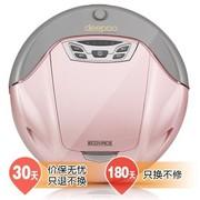 科沃斯 地宝550PK智能扫地机器人吸尘器