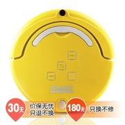福玛特 FM-018 智能扫地机器人吸尘器 (黄色)