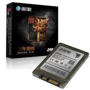 影驰 战将系列 240G 7mm 2.5英寸SATA3 固态硬盘