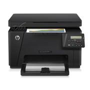 惠普 Color LaserJet Pro MFP M176n