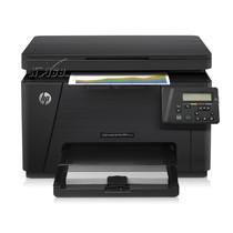 惠普 Color LaserJet Pro MFP M176n产品图片主图
