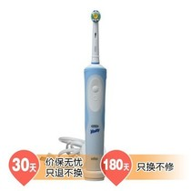 博朗 欧乐B D12 亮杰型电动牙刷产品图片主图