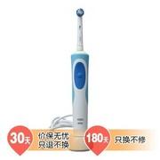 博朗 欧乐B  D12013 清亮型电动牙刷