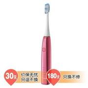 松下 EW-DL84-P705 电动牙刷