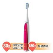 松下 EW-DL82-RP705 电动牙刷