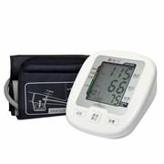 好一生 臂式电子语音血压计HYS-7220