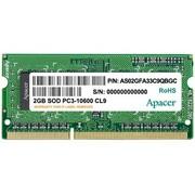 宇瞻 经典 DDR3 1333 2G 笔记本内存