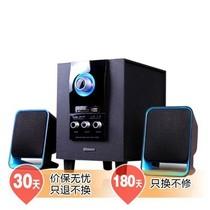 新科 D235 2.1声道多媒体有源音响 USB接口组合音箱低音炮产品图片主图