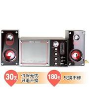 金正 N73 多媒体有源音箱(黑色)