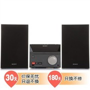 索尼 CMT-S40D//C 迷你音响 家庭音响系统(黑色)