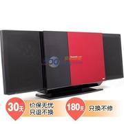 松下 SC-HC35GK-R 迷你音响 迷你音箱 立体声播放器 iPod/iPhone/USB/CD/FM收音(红色)
