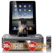 飞利浦 DC390 iPod/iPhone4s/iPad 苹果充电底座双接口迷你音响(银色)