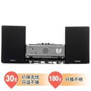 山水 MC-1405D 迷你组合音响(深灰色)