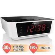 飞利浦 AJ3115/93 双闹钟/FM/全自动数字调频 LED数字时钟收音机(白色)