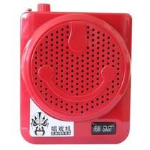 先科 Q9迷你小音箱便携式播放器产品图片主图
