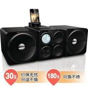 飞利浦 DCM1070/93 iphone4S音乐基座 FM CD组合迷你音响(黑色)