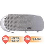 TEAC TC-220BT/W 无线蓝牙音响(白色)